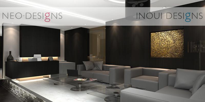 Dark Wood Office Interior Lounge Rajnca